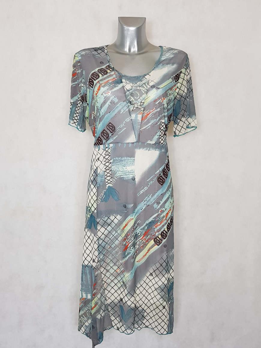 robe-femme-ronde-en-resille-motif-abstrait-gris