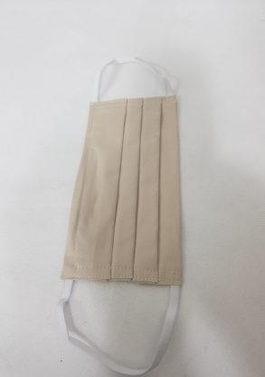 Masque de protection en tissu coton beige