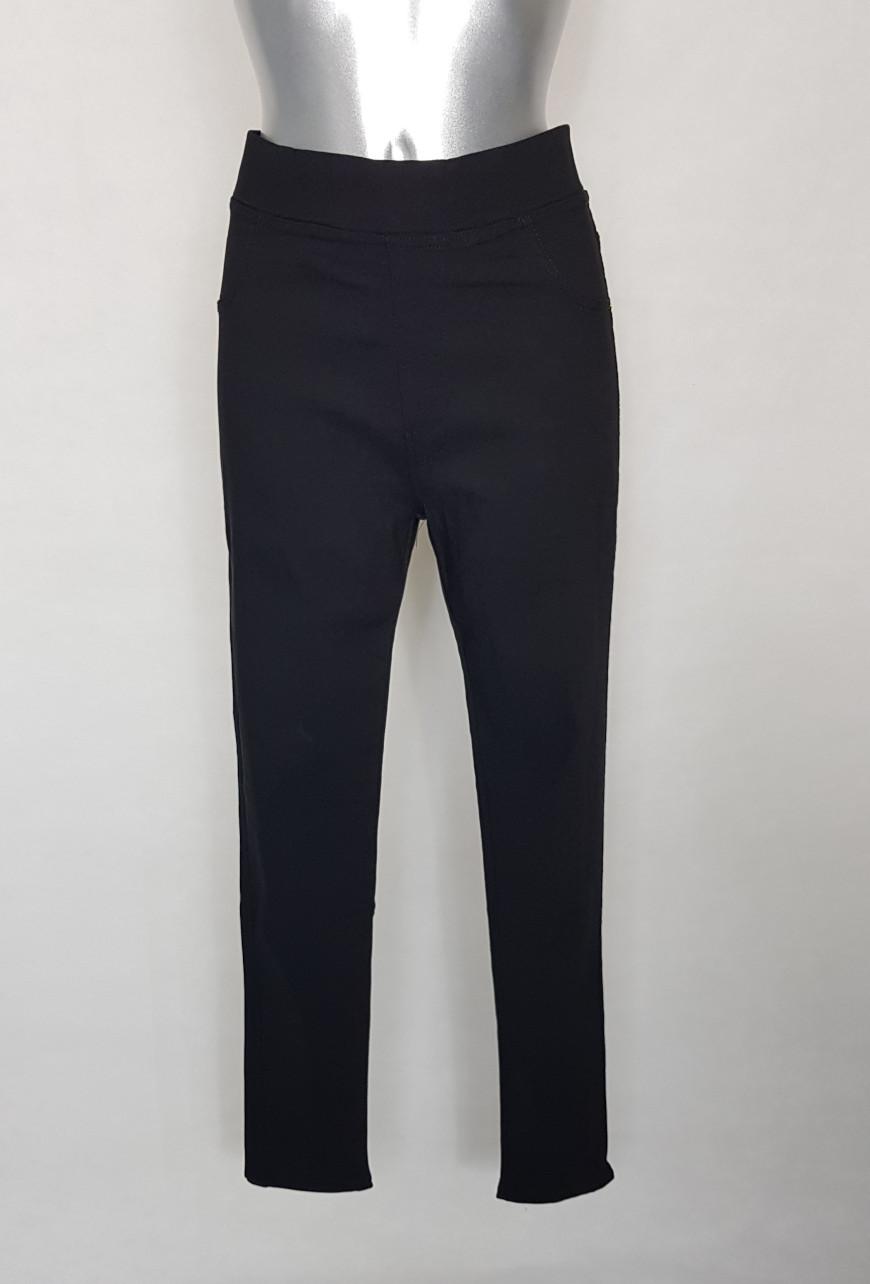 Pantalon noir femme ronde taille haute élastique